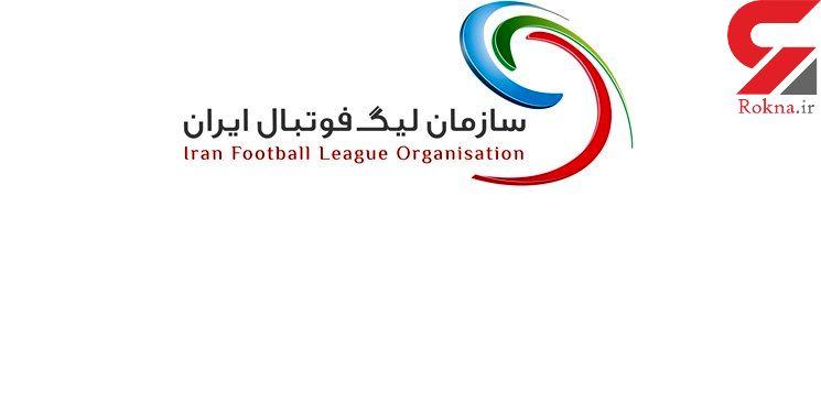بازگشت بهروان به سازمان لیگ فوتبال