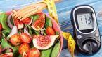 دیابتی ها این میوه ها را بیشتر مصرف کنند