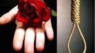 کابوس اعدام در عشق ممنوعه  زن خائن به شوهر / گفتگوی اختصاصی