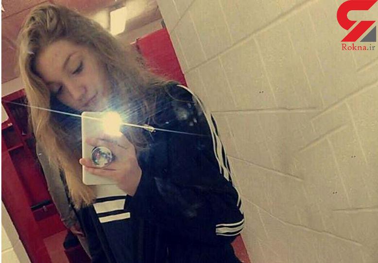 قتل دختر 16 ساله در پارتی دوستانه +عکس