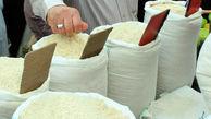توزیع برنج به قیمت حاشیه بازار و 20 درصد تخفیف + جزئیات