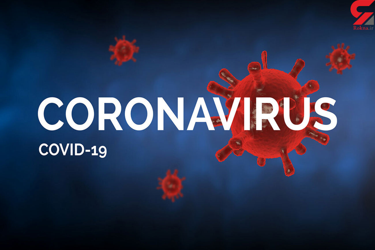 کرونا مخرب ترین ویروسی است که باعث تخریب بافت می شود