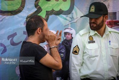 طرح رعد ۲۹ پلیس پیشگیری پایتخت