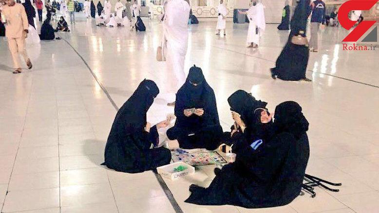 کثافت کاری زنان در مسجدالحرام! + عکس
