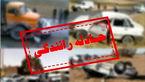 حادثه در پی برخورد پژو پارس با موتورسیکلت