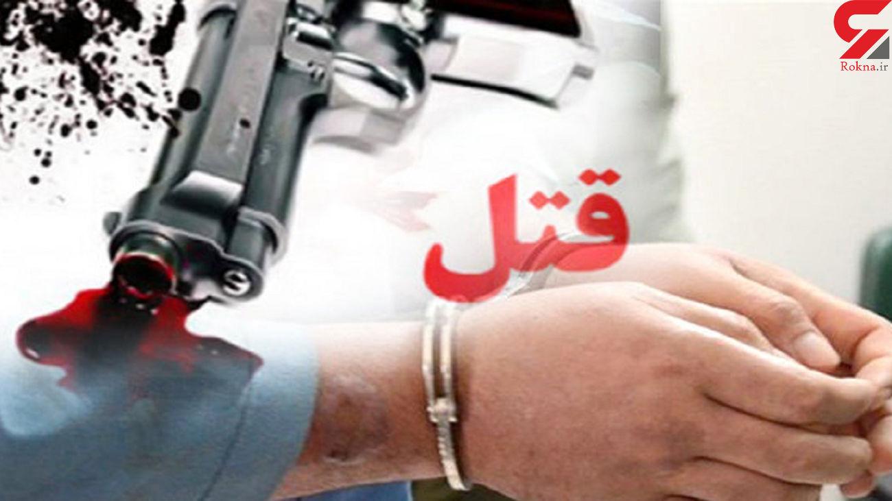 قتل در دره شهر / کشف ردپای قاتل عصبانی بعد از 12 ماه