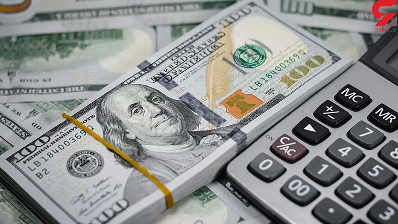 قیمت دلار و قیمت یورو امروز شنبه 18 اردیبهشت + جدول