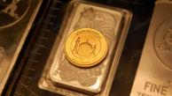 قیمت سکه تغییر جهت داد