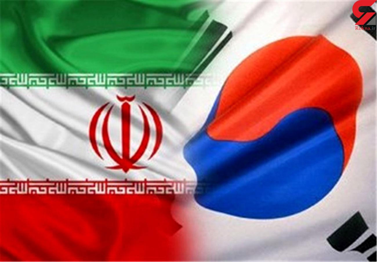 ضرورت پاسخ جدیتر ایران به چشمسفیدی کرهجنوبی/ رعیت آمریکا نیستید؟ اثبات کنید