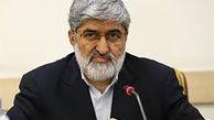 علی مطهری: اگر رهبری با استیضاح وزیر کشور مخالف باشند، طرح را متوقف خواهیم کرد