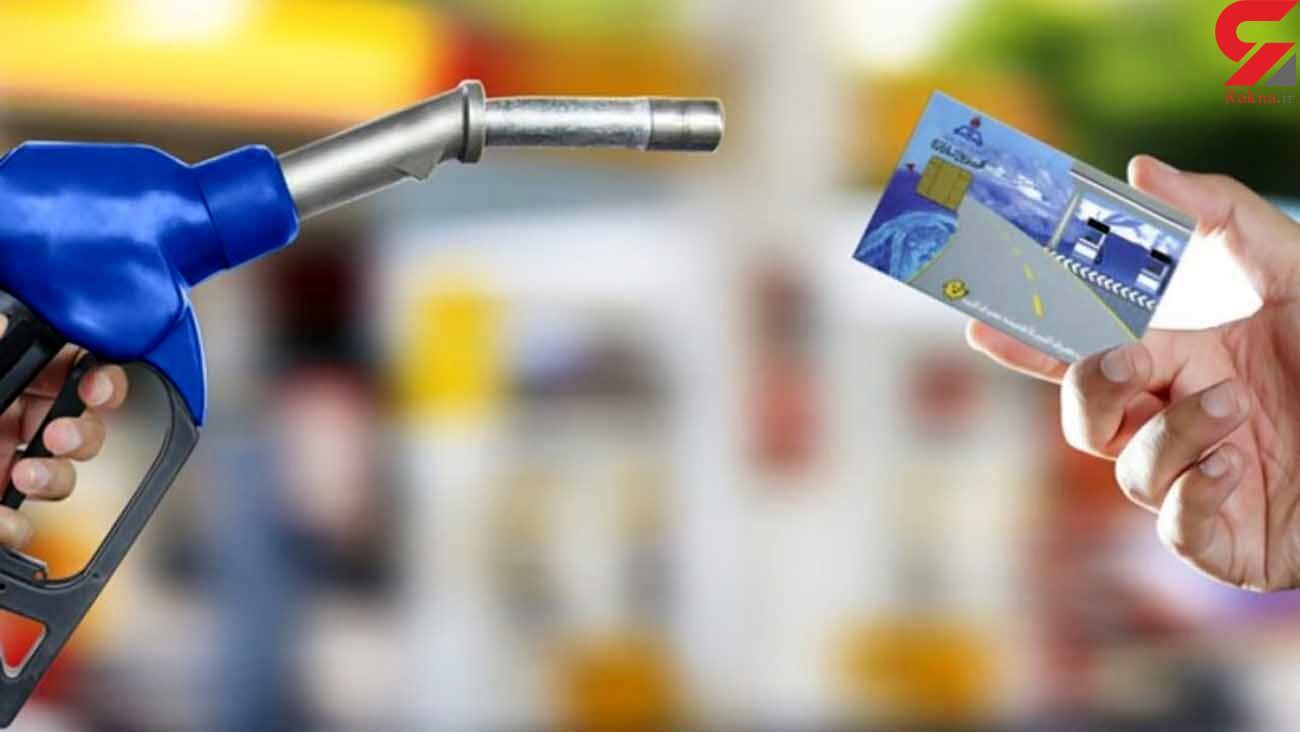 معطل ماندن ۷۰۰ هزار کارت سوخت در باجه های پستی / نحوه پیگیری