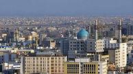 ممنوعیت اسکان در واحدهای اقامتی غیر رسمی مشهد