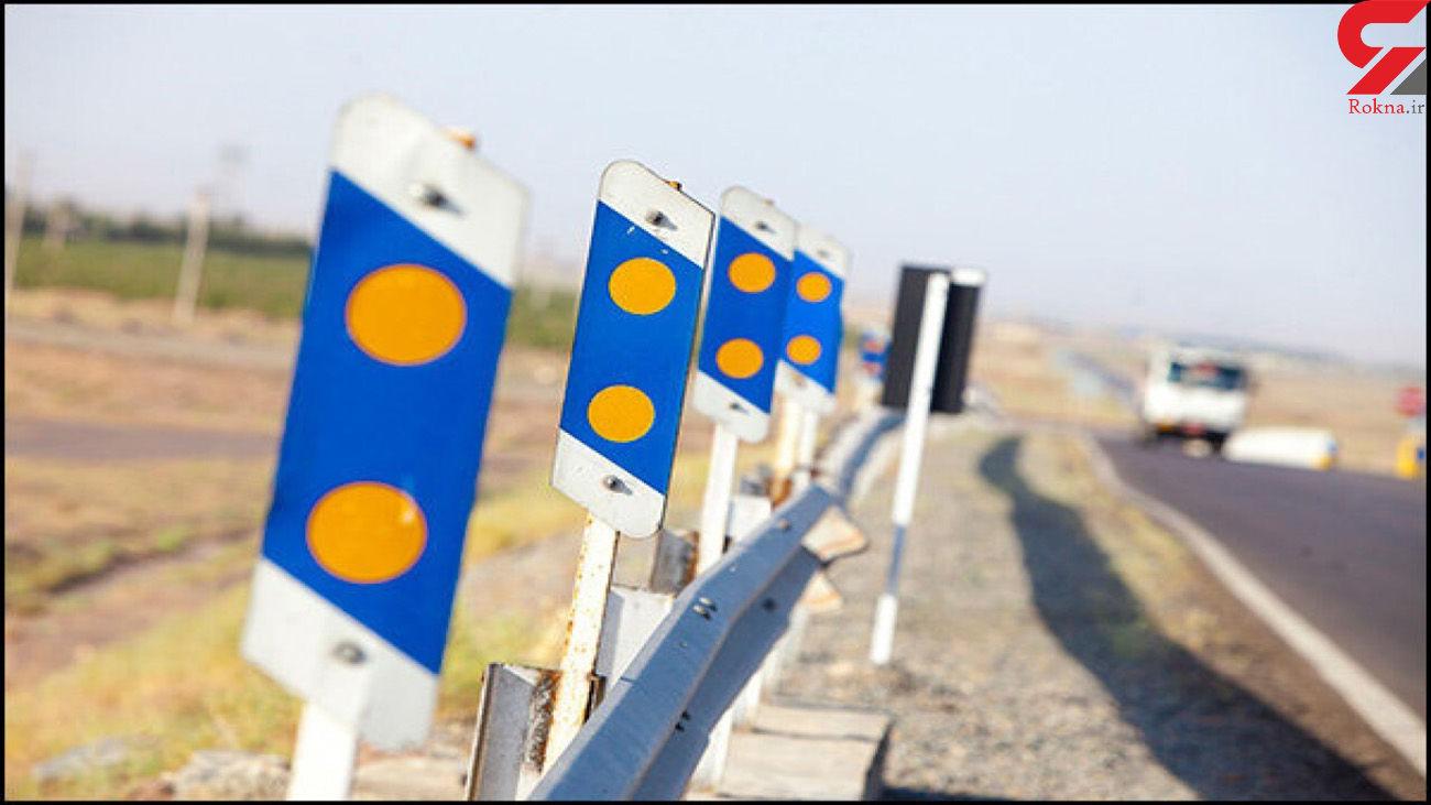 کشف یک تن علائم جادهای سرقتی در خراسان شمالی