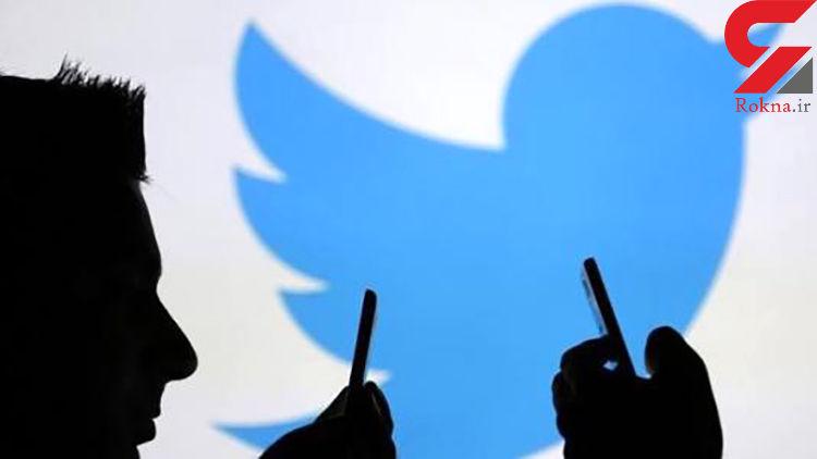 توئیتر ۴۷۷۹ حساب کاربری همسو با سیاستهای ایران را حذف کرد