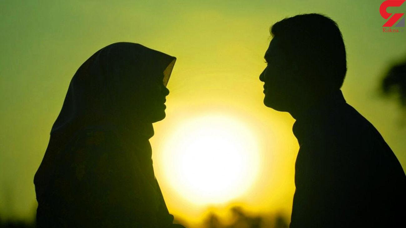 راههای بهبود روابط عاطفی همسران