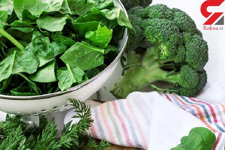 سبزیجاتی که محافظ مغز هستند