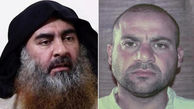 انتشار اولین عکس از رهبر جدید داعش ! / او کیست؟