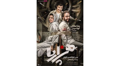 آمار خیرهکننده سینمای ایران در تیرماه 97