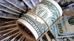 قیمت دلار باز هم کاهش یافت + جزئیات