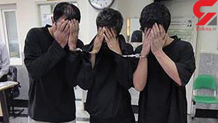 اقدامات پلید 3 مرد در بنگاه لاکچری مسکن آپاما در تهران / پلیس فاش کرد