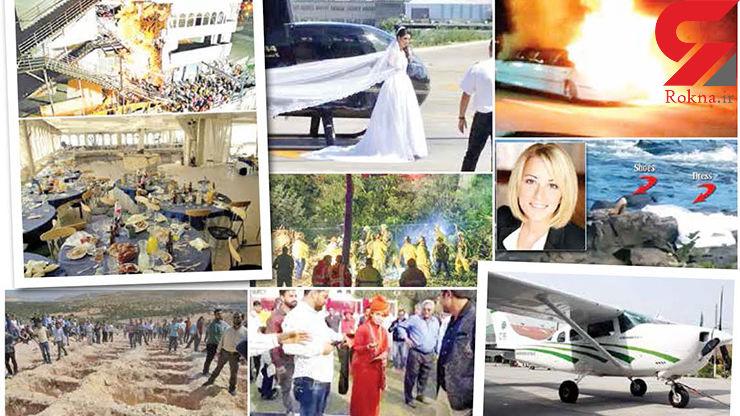 عروسیهایی که عـزا شد+ عکس