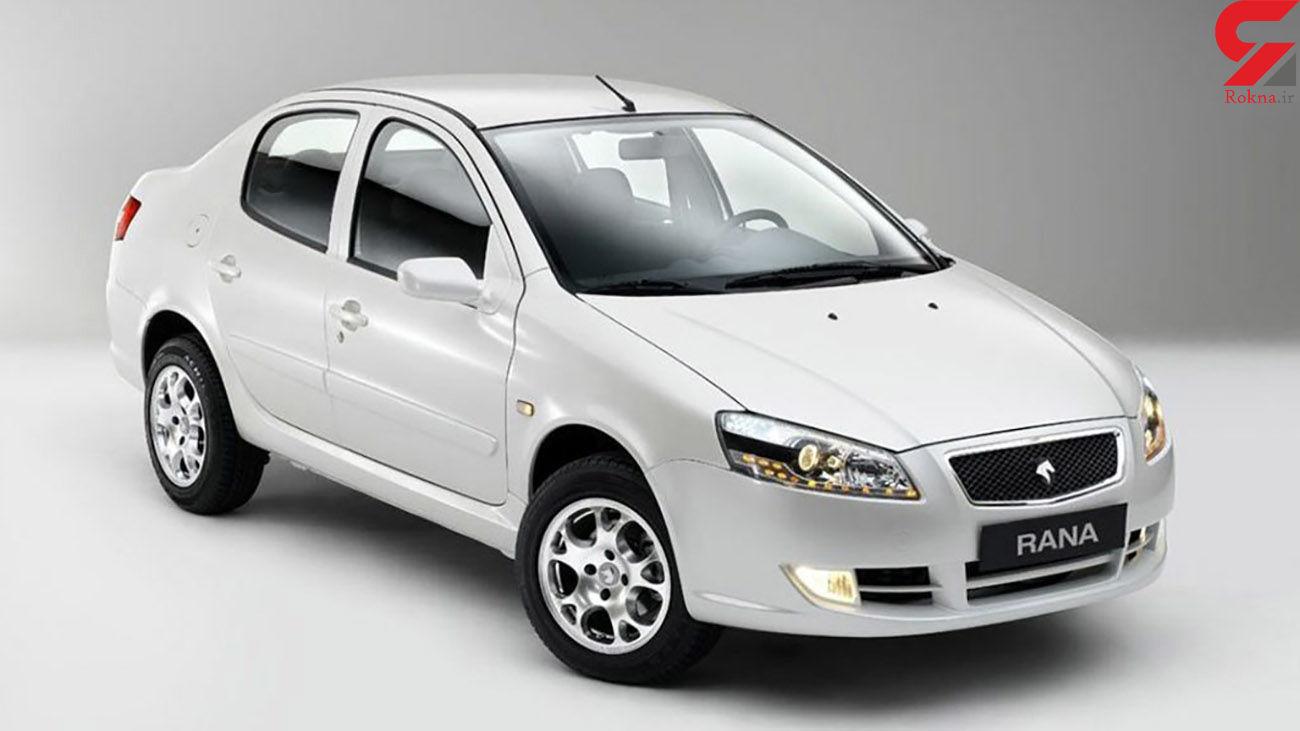 آغاز فروش فوق العاده سورن پلاس، رانا پلاس و 2 محصول دیگر ایران خودرو از امروز + قیمت جدید