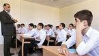 افزایش ظرفیت های برخی رشته تحصیلی