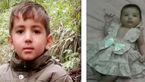 اولین عکس های آیلین و امیر کوچولو قبل از قتل توسط مادر اسفراینی + جزییات