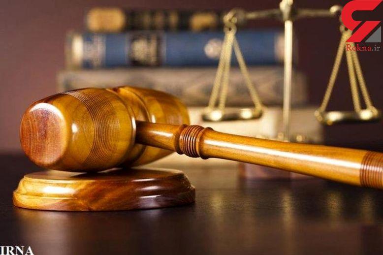 آخرین اقدام قضایی در پرونده دکل نفتی! - 1
