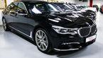 پرشیا خودرو «بامو ۷۳۰» را پلاک کرد