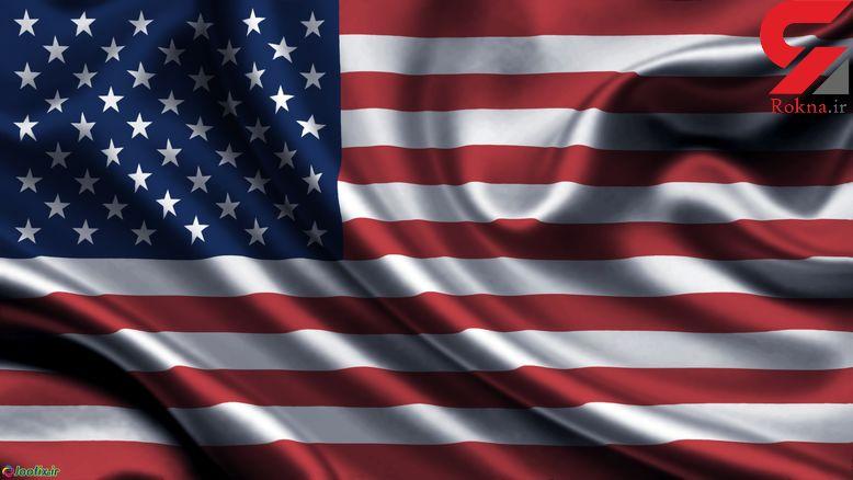 آمریکا ۲ تبعه ایرانی را به نقض تحریمها متهم کرد