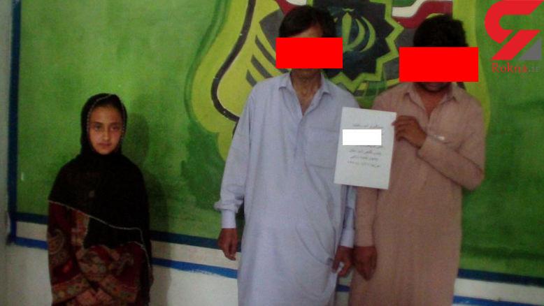 انتشار اولین عکس از باران شیخی بعد از آزادی / 2 گروگانگیر کنار او ایستاده اند! +عکس