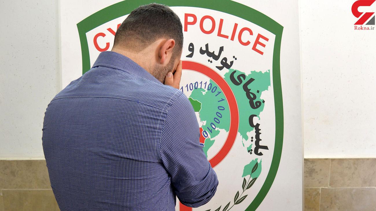 پلیس تهران مچ سعید سارق 37 ساله را گرفت / او خودروهای لوکس سرقت می کرد
