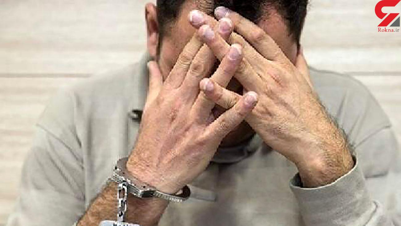 بازداشت مرد بی آبرو در قم