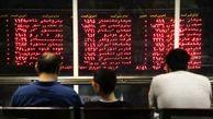 سقوط بورس تهران