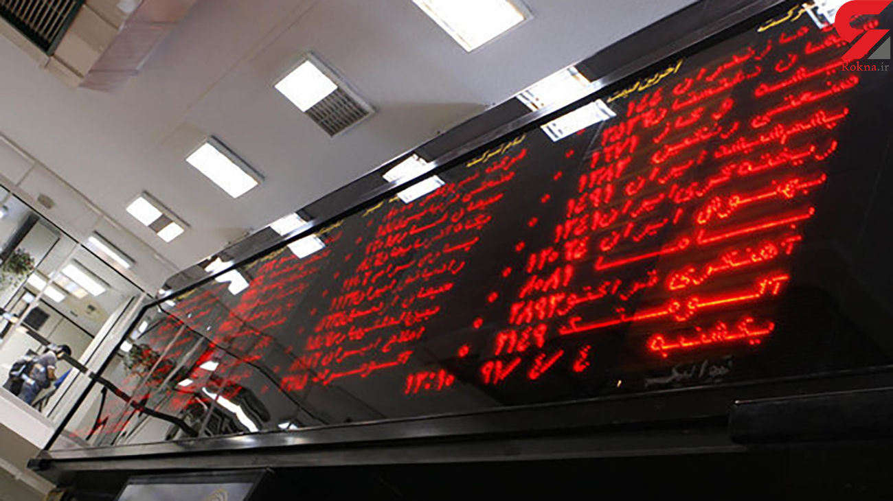 بورس امروز یکشنبه 23 آذر ماه 99 قرمز پوش شد
