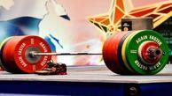 دوپینگ ۸ وزنهبردار ایران مثبت اعلام شد/  یک ملیپوش هم دوپینگی است