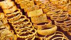 سه عامل اثرگذار بر قیمت طلا / طلا گران میشود؟