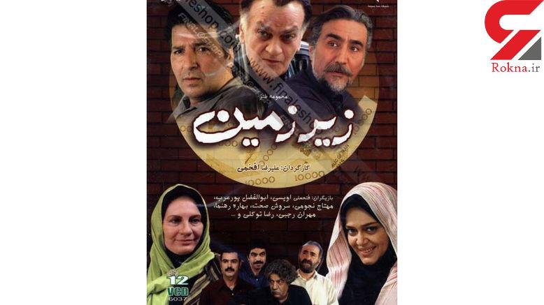 سریال ماه رمضانی شبکه آی فیلم مشخص شد