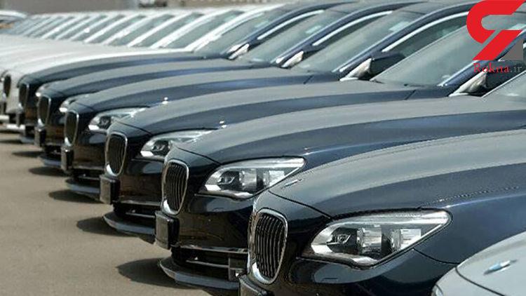جدیدترین نرخ خودروهای وارداتی امروز یکشنبه ۱۷ آذر