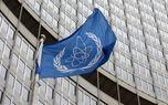 آژانس انرژی اتمی مذاکرات با ایران درباره دسترسی را امیدوارکننده توصیف کرد