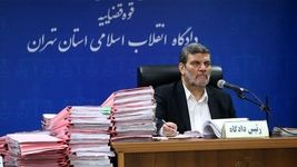آغاز نخستین جلسه متهمان 2 موسسه غیرمجاز «حافظ» و «شرکت کشاورزی خوشه طلایی مهر»