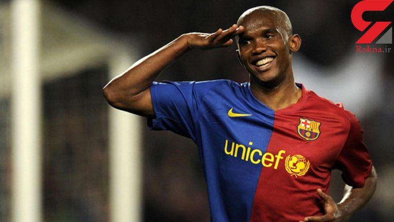اتوئو از دنیای فوتبال خداحافظی کرد