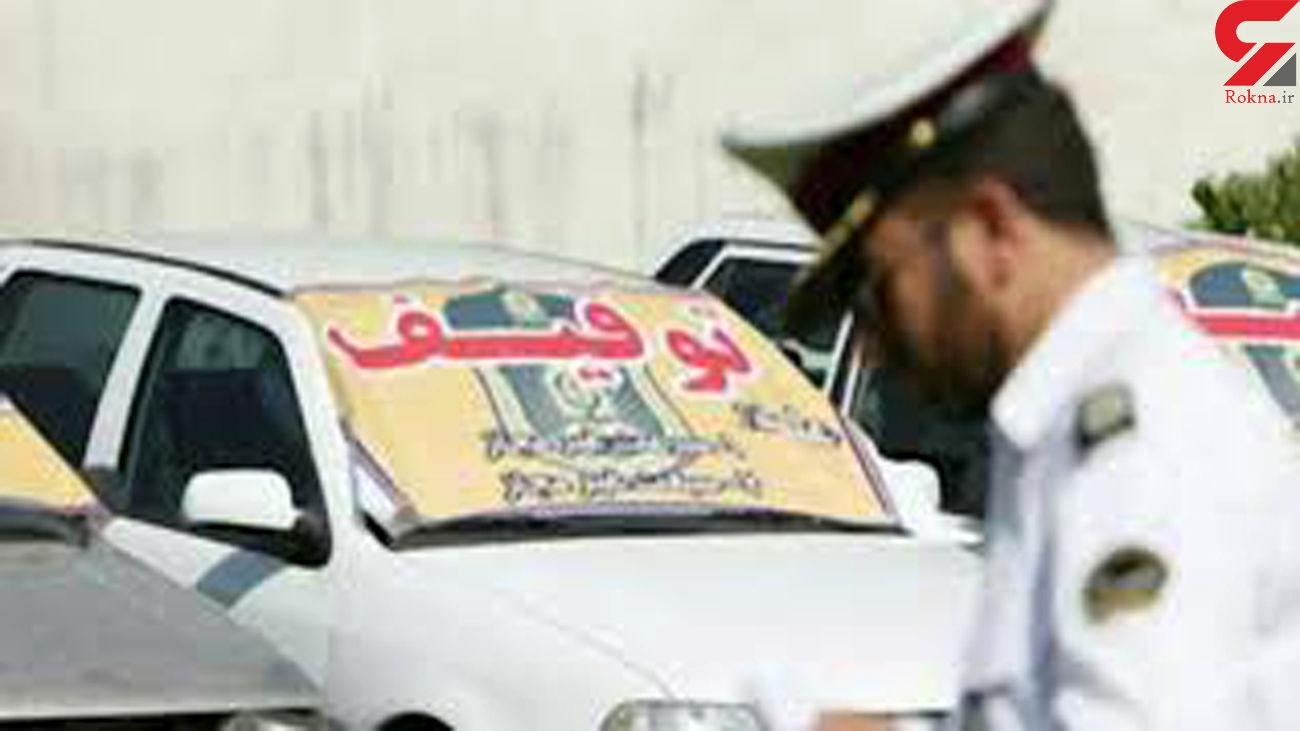 توقیف خودرو تویتا  قاچاق دربیجار