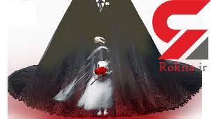 اشک های دختر 13 ساله آبادانی / من برای ازدواج خیلی کوچکم !