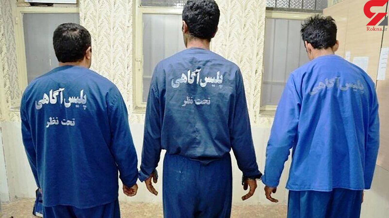 راز مردان میلیاردر خوزستان فاش شد