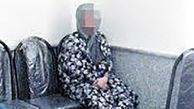 اقدام خجالتآور زوج پلید تهرانی با دختر بچه بیگناه