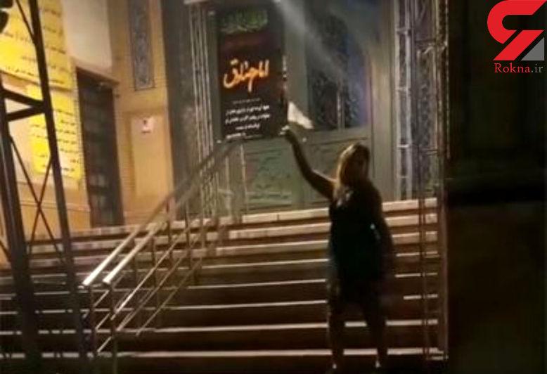 دستگیری زنی که با لباس شب مقابل مسجدی رقصید + عکس