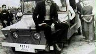 عکس دیده نشده از قدیمیترین ماشین ساخت ایران