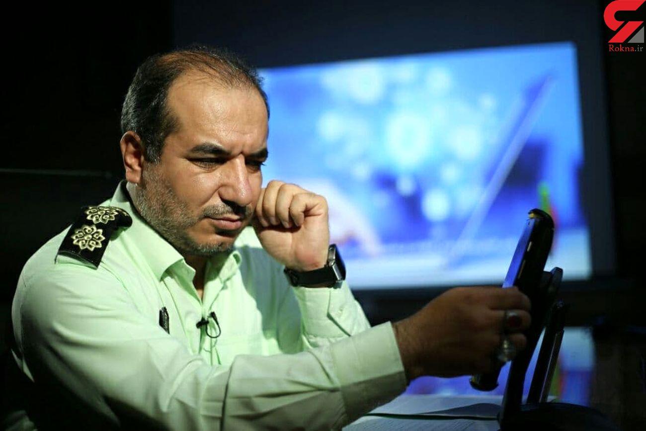 راه اندازی آزمایشگاه ادله دیجیتال در پلیس فتا شهرستان مراغه